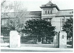 北教大函館校:第二師範学校当時の校舎