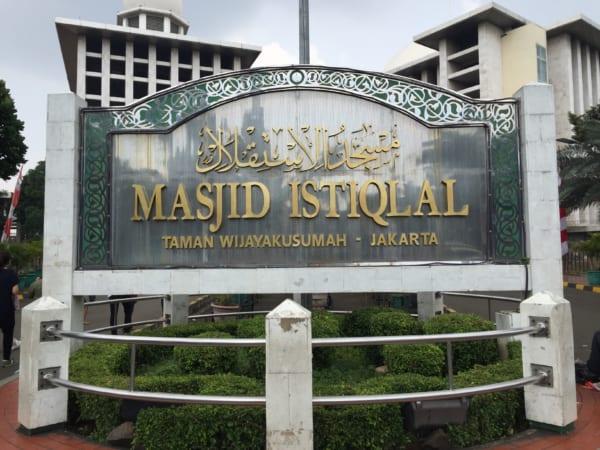 モスク写真