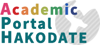 Academic Portal HAKODATE